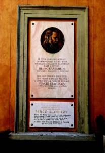 Паметна плоча на Пенчо Славейков на къщата, в която е починал в Комо, Италия
