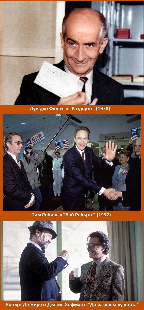 kino i politika-4