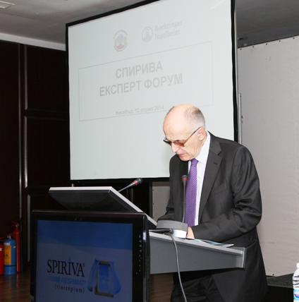 Doc. d-r Yavor Ivanov-sm