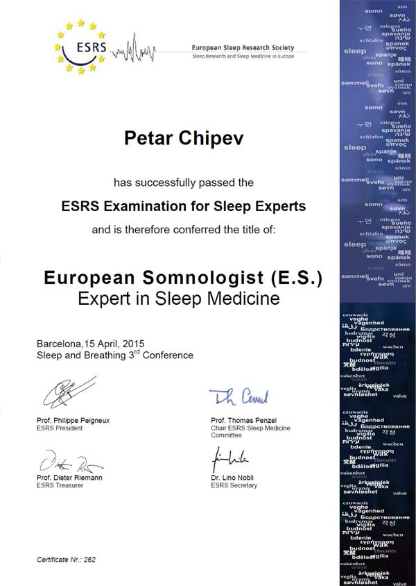 Сертификат от Европейското дружество за изследване на съня (ESRS) на д-р Петър Чипев