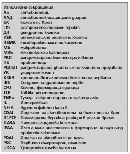 tab 5 3